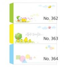 <가꿈교육미디어> 칼라 소봉투 [50매]