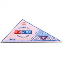 송우삼각자