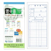 NCR영수증