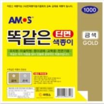 [아모스]똑같은 단면 색종이/금색 <br>20매/15x15cm