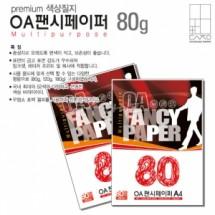 [두성종이]OA팬시페이퍼A4 <br>[A4/80g/㎡/25매]