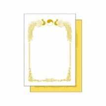 금박백색상장(100매) <br>금박무늬에 백색종이