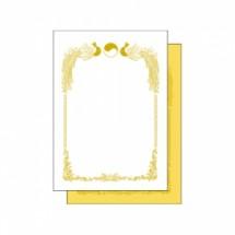 금박황색상장(100매) <br>황색 종이에 금박무늬