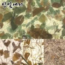 [한지로]신잎새지 <br>[636×939mm]