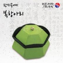 [예한]한지공예/No.10(복항아리) <br>[100×100×80mm]