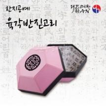 [예한]한지공예/No.13(반짇고리) <br>[150×150×100mm]