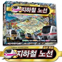 지하철노선-보드게임